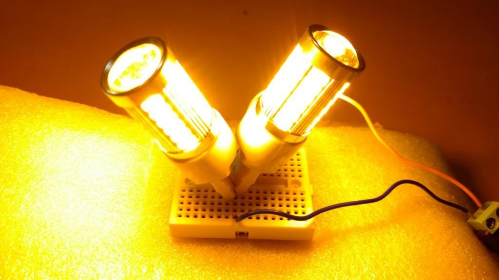 中華LEDウィンカーランプ