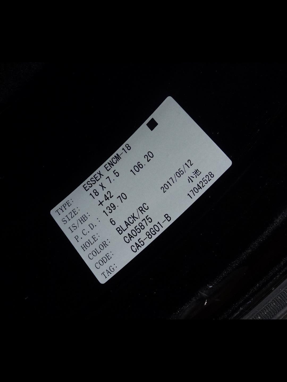 ESSEX ENCM18インチ+H20 225/50R18C