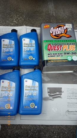 supreme 5w-30 + QuestPlus 5w-30