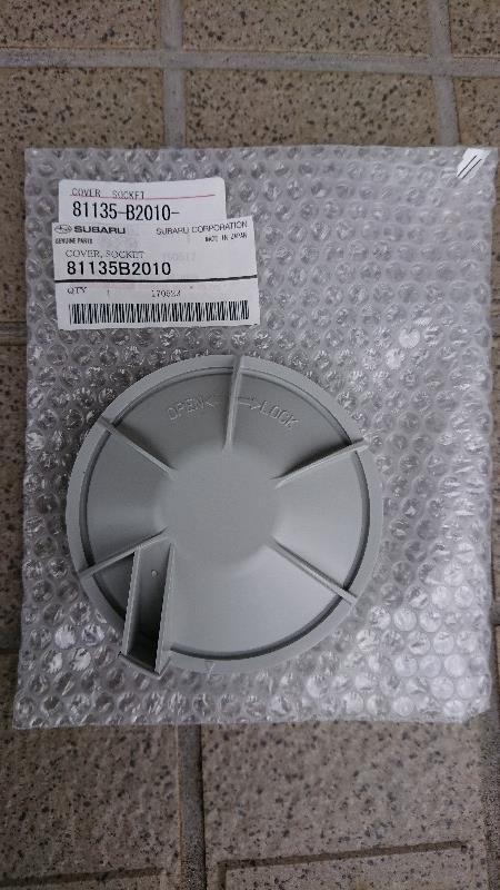 信玄 HIDキット H7 35W 4300K(SH7-35-4K)