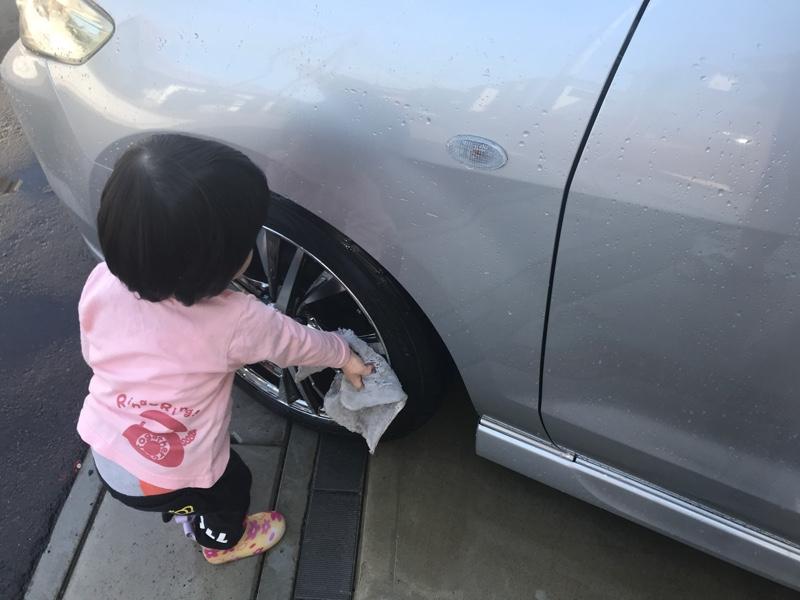 洗車記録20