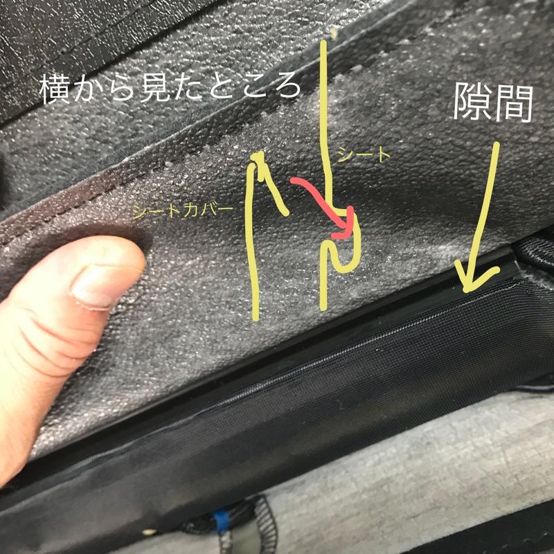純正か!!AutoWearシートカバーの装着③