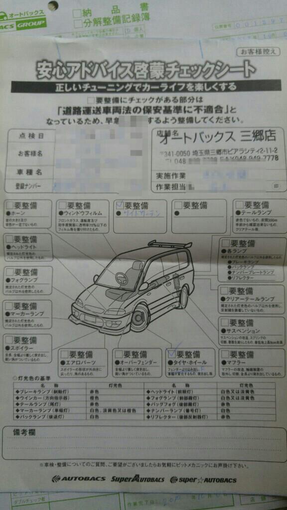 エンジンオイル交換ダス(  ̄ー ̄)ノ