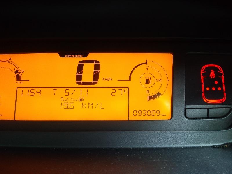 エンジンオイル交換@93,009km