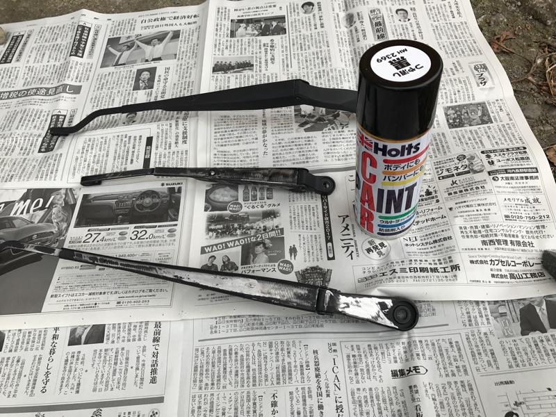 ワイパーアーム再塗装&トップカバー下サビ転換
