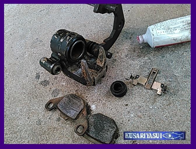 HI-R号 ブレーキ整備