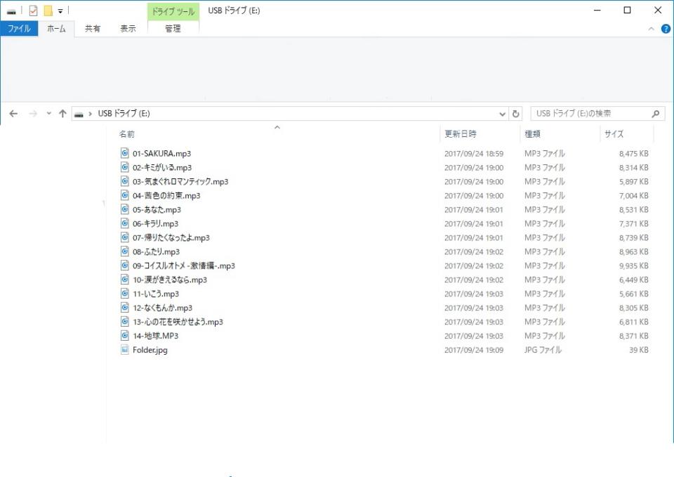 Discover Proへ音楽ファイルのインポート