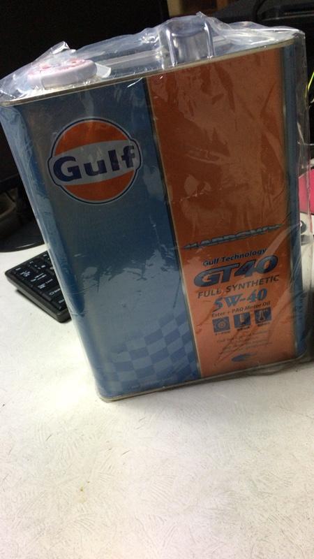 Gulf GT40 71,672Km時交換