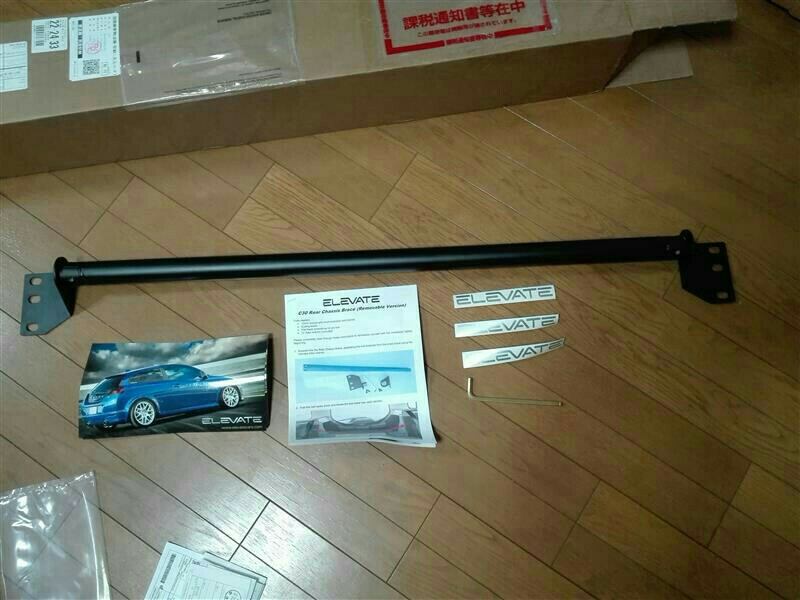 ELEVATE VOLVO C30 Rear Chassis Brace取り付け