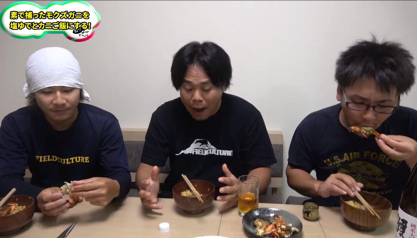伝説のカニ、山太郎で絶品料理を作る!