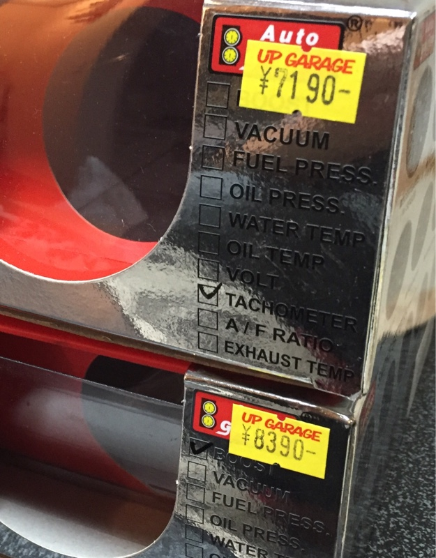 タコメーター         7.190円<br /> ブーストメーター 8.390円<br /> 工賃   1.000円+サンドウィッチ😝💦
