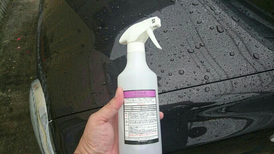 洗車番外編❗ GBS-RとREBOOT2