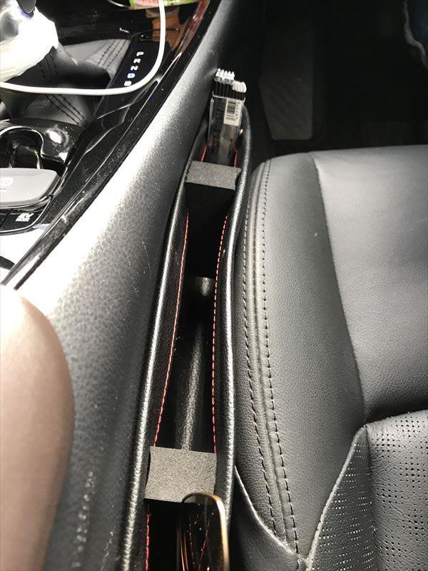 シートサイドポケット広口加工