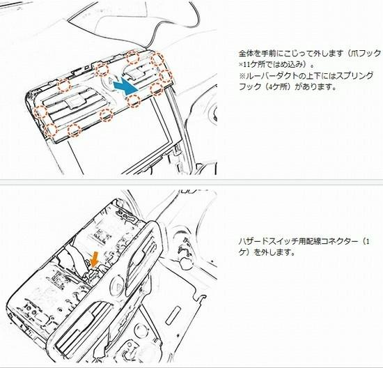 AVIC-HRZ99とGEX-P8DTVチューナー取り付けVol.1