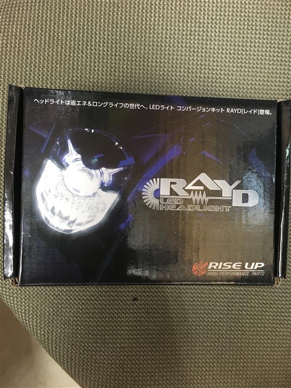 カブ90DX LED化