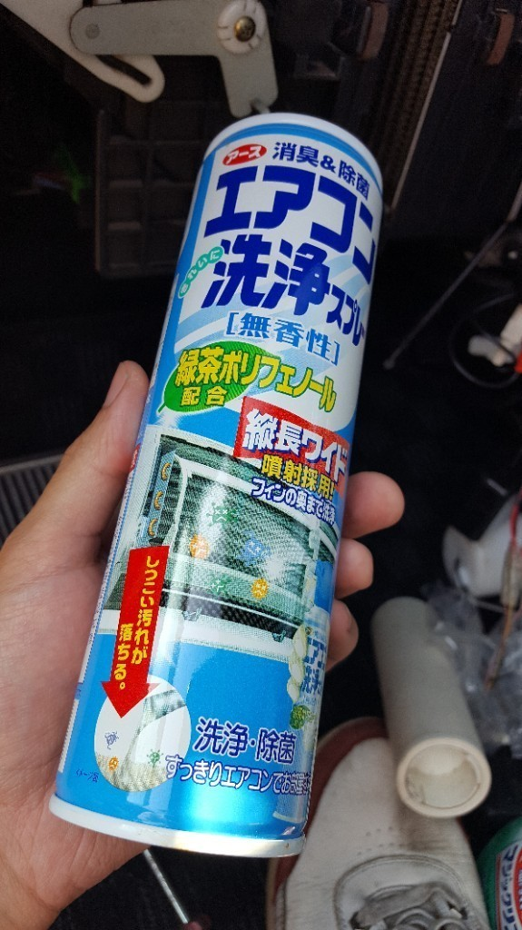 エバポレーターの洗浄