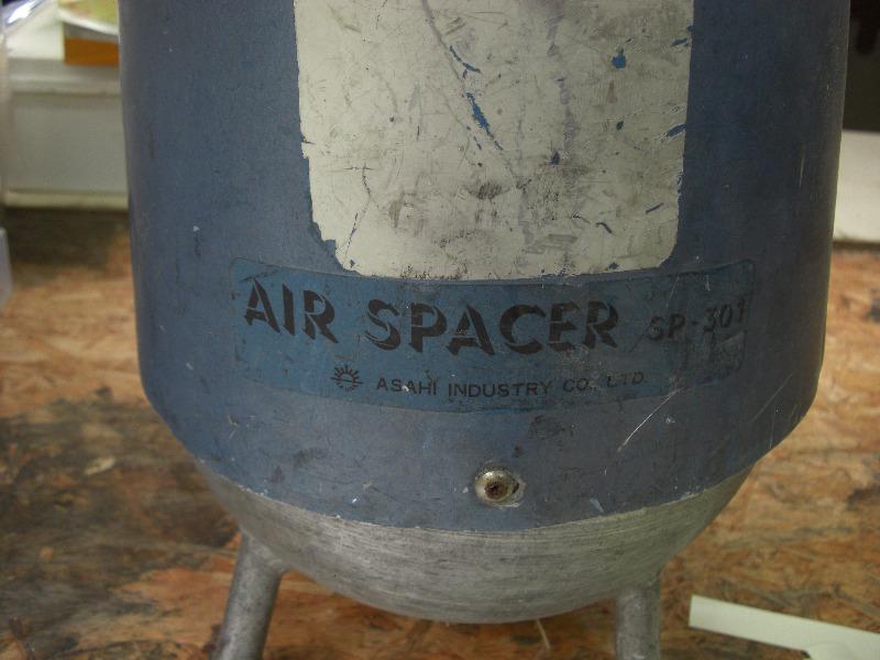 旭工業エアスペーサーSP301のレストア