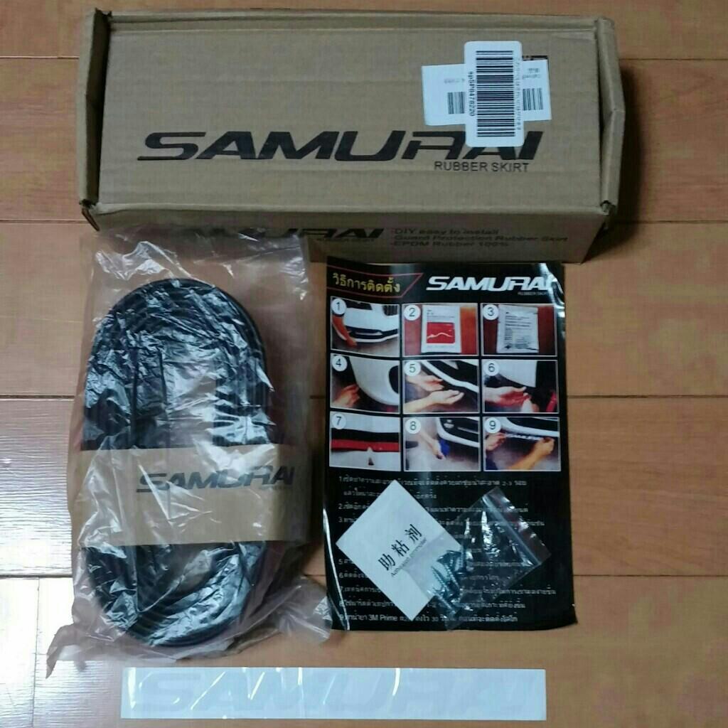 汎用リップを入手したので取付けます。<br /> カーボン調の激安品で、SAMURAIってステッカーが同梱されてました。
