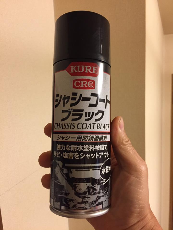 純正 黒鉄チン 清掃・塗装 その②(最後)