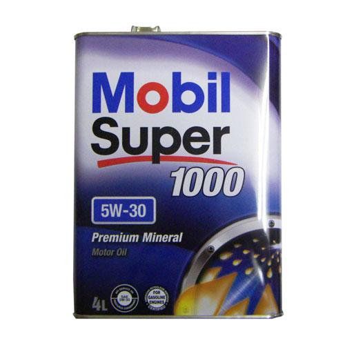 エンジンオイル交換 Mobil Super 1000 5W-30 ODO_122,961km