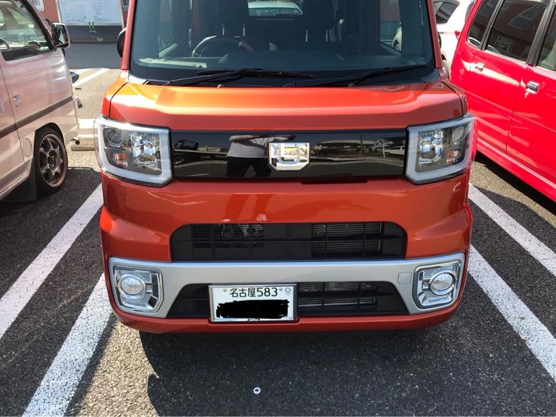 東京オリンピック特別仕様ナンバープレート。