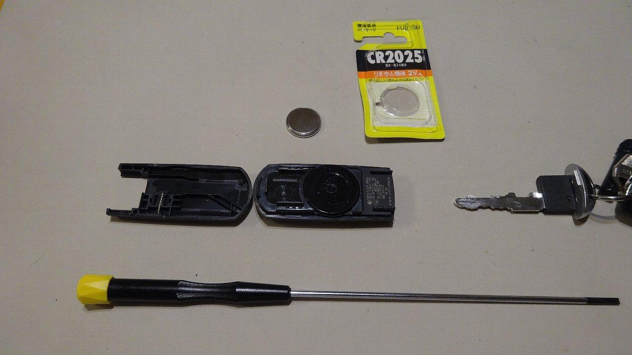 アドバンストキー(スマートキー)電池交換