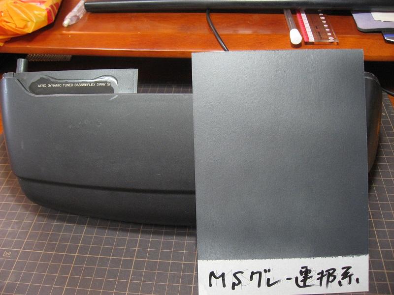 ボックススピーカーレストア1(購入・分解・準備・塗装(失敗))