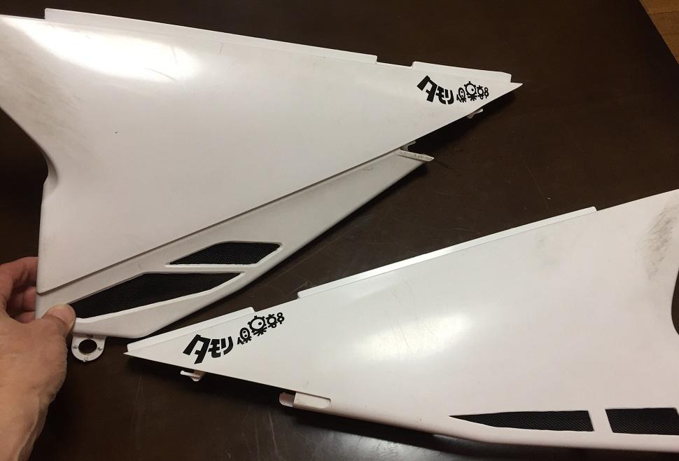 WR250R サイドカバー穴あけ加工・トヨタアルミテープ貼り ②