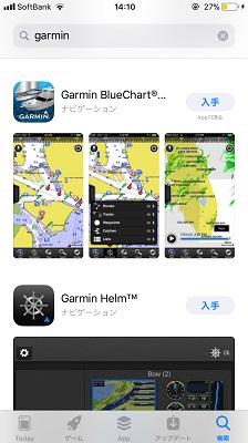 GARMIN GDR用アプリVIRBインストール