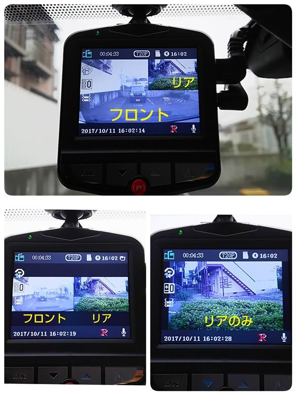 ドラレコ取付【フロントカメラ編②】