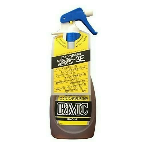 RMC-3E注入からのオイル交換4です