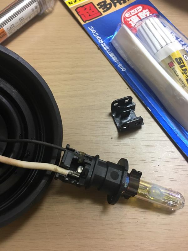 PIAA   HID 取り付け⑦ H3バルブの断線修理