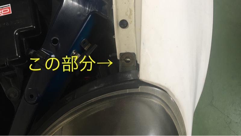 ですがその前にヘッドライトを固定する部分が寸足らず。<br /> この部分を作らなければいけません。