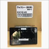 【80VOXY】ALPINE BIG X 11インチナビ取付の画像