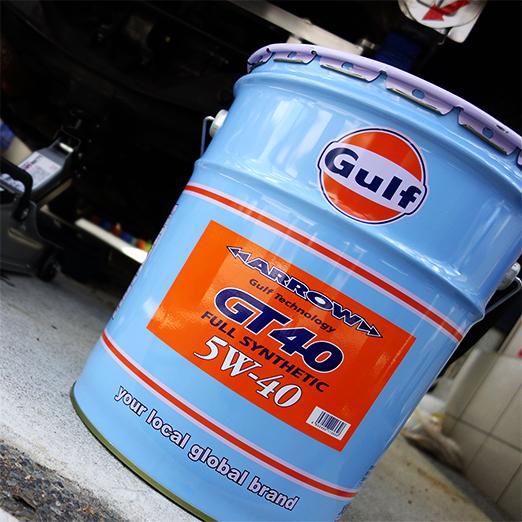 【ビート】エンジンオイル交換、ガルフGT40 5W-40