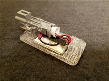 RX ルームランプ5ヶ所 LEDへ交換♻のカスタム手順2