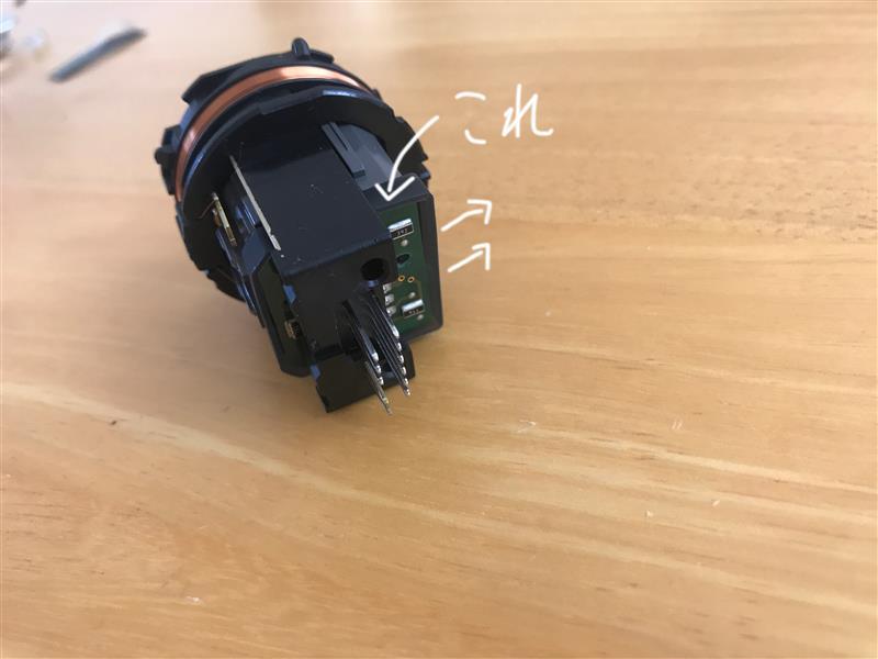 LED打ち替え その参(プッシュスタートスイッチ周編