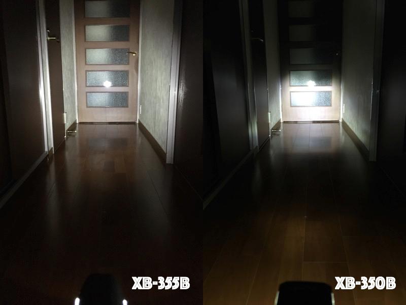 ライト比較(再)