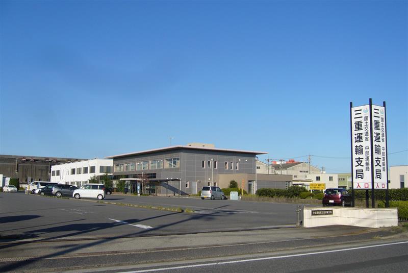 舞台はココ、三重運輸支局です。(^^)