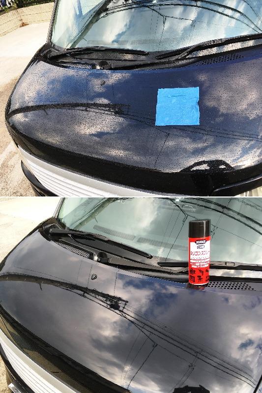 シリコン 洗車