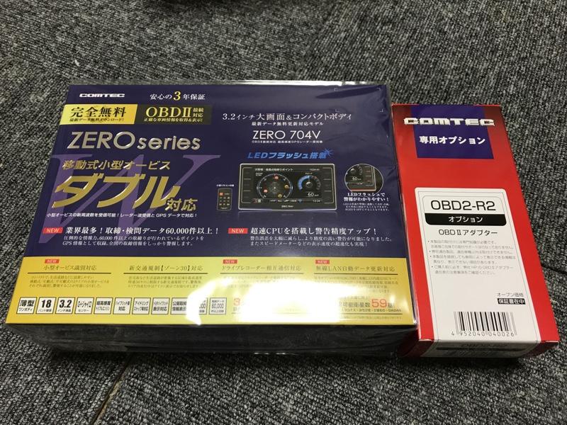 コムテック ZERO 704V
