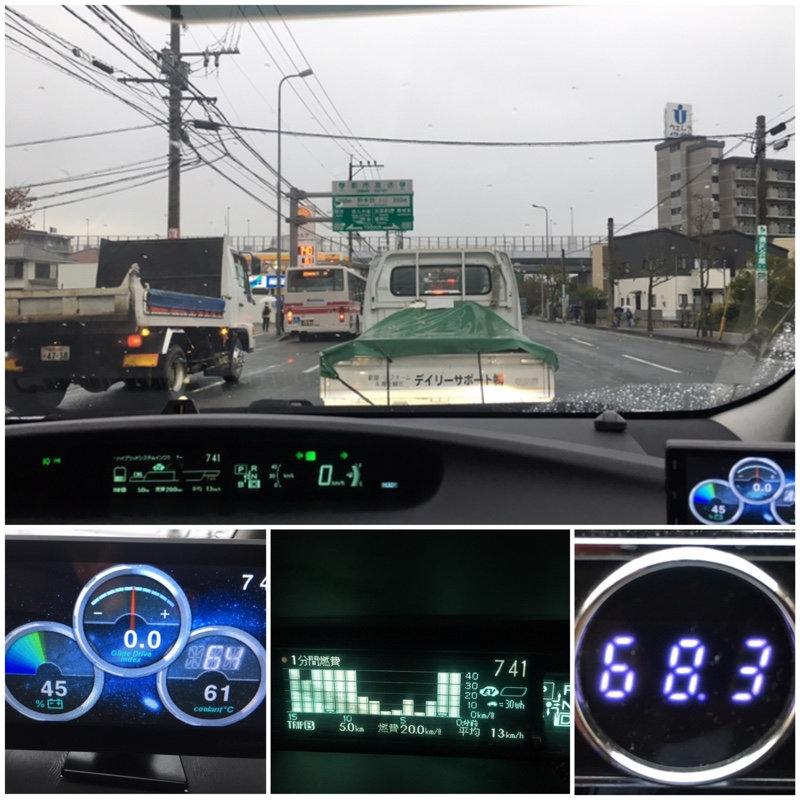 eco Glider GT+ 走行記録 1689★