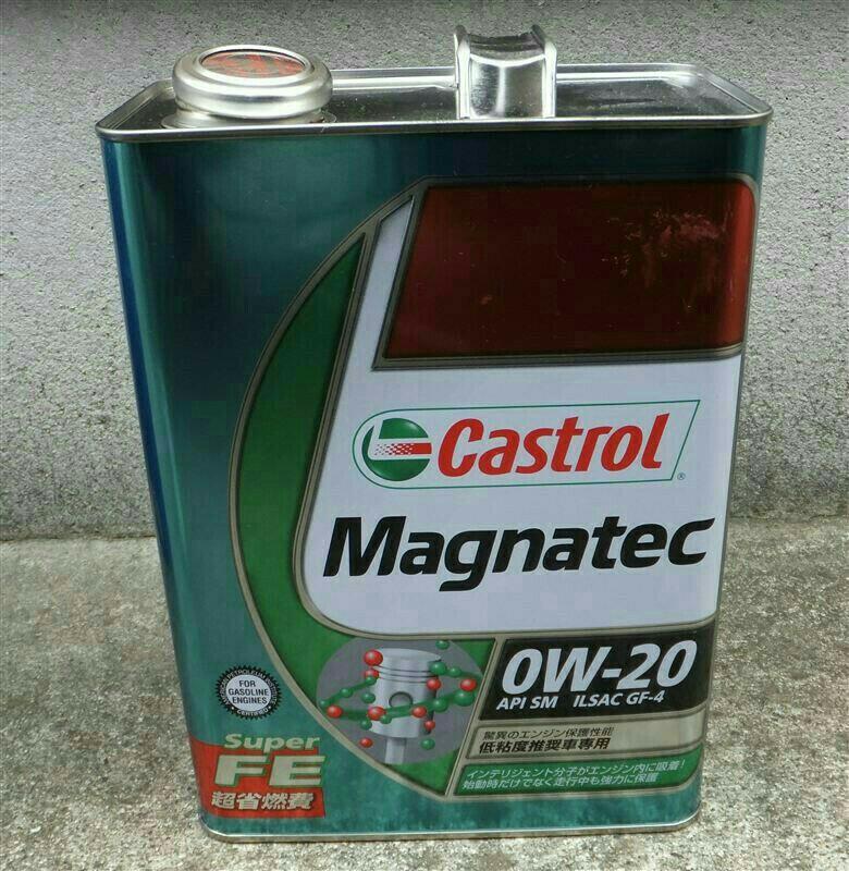 カストロールマグナテック0W-20