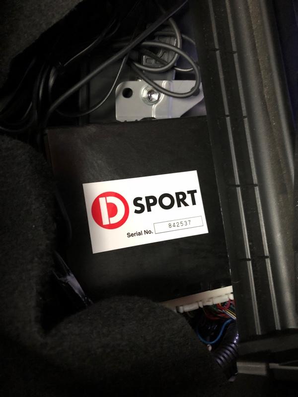 Dスポーツ ECUに変更