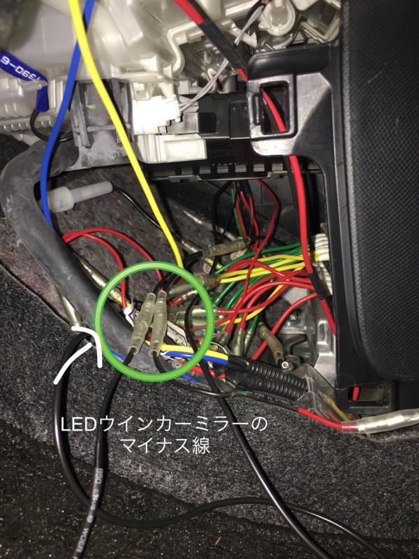 シェアスタイル LEDウインカーミラー取付④
