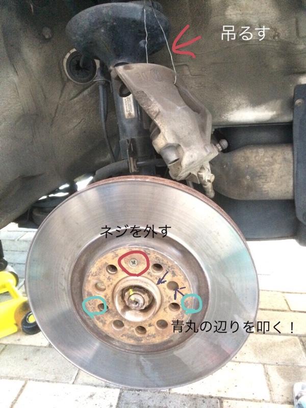 フロントブレーキ点検清掃(パット交換にも!)