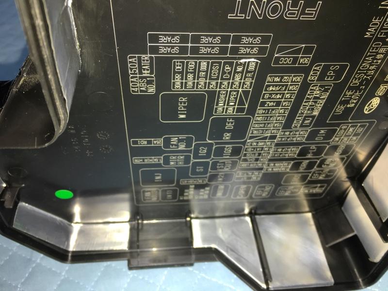 ヒューズボックス蓋にステッカーを貼ってみました