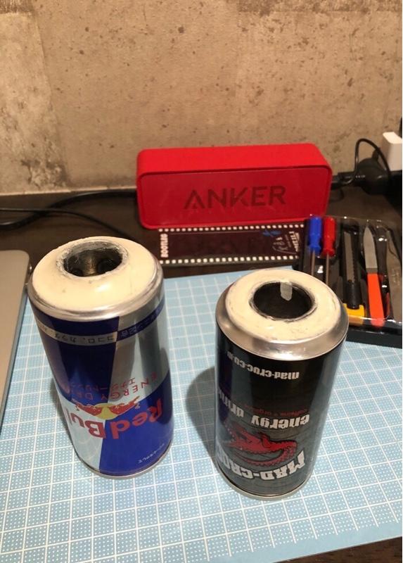 空き缶シフトノブ 作り方
