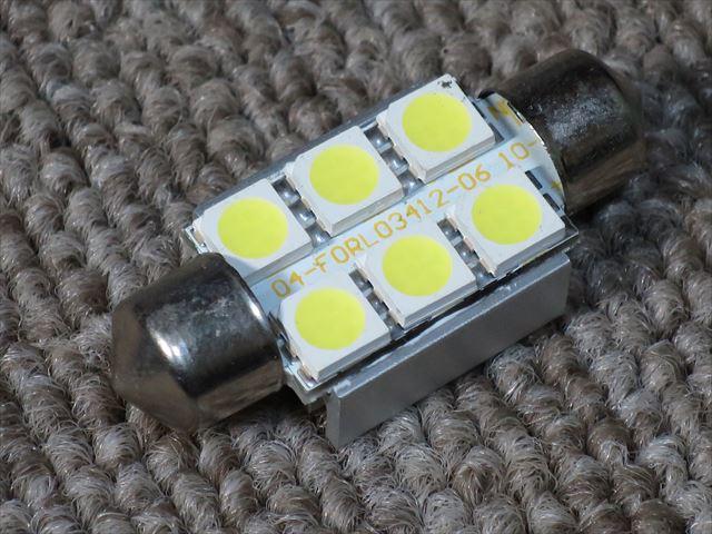 グローブボックスライト球交換(LED)