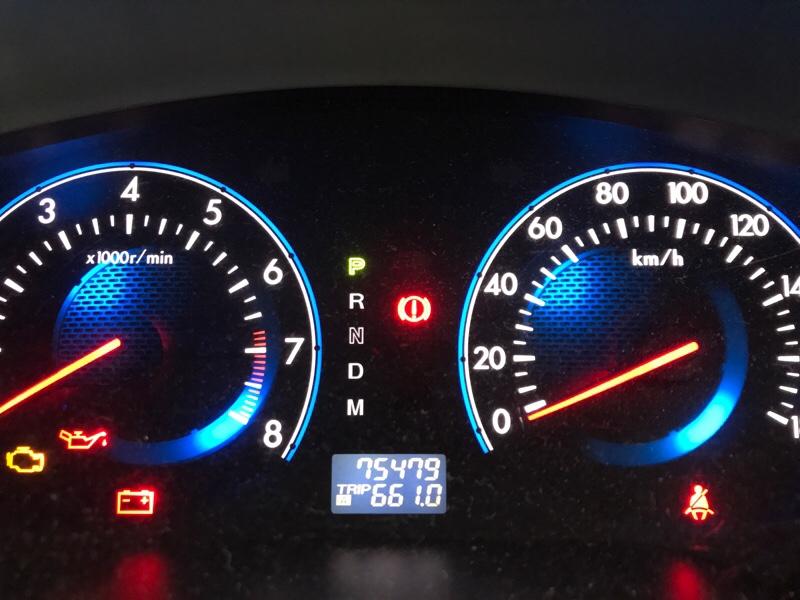エンジンオイル・フィルター交換 75,479km(前回70,010km)